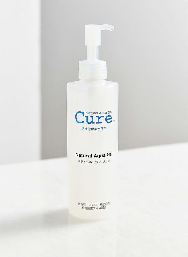 Natural Aqua Gel Cure Mg