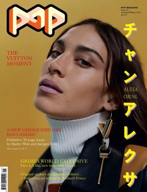 Alexa Chung Lands 2 Pop Magazine Covers