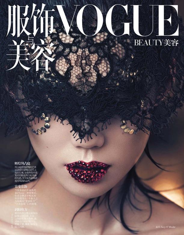 Dramatic Embellishments | Vogue China