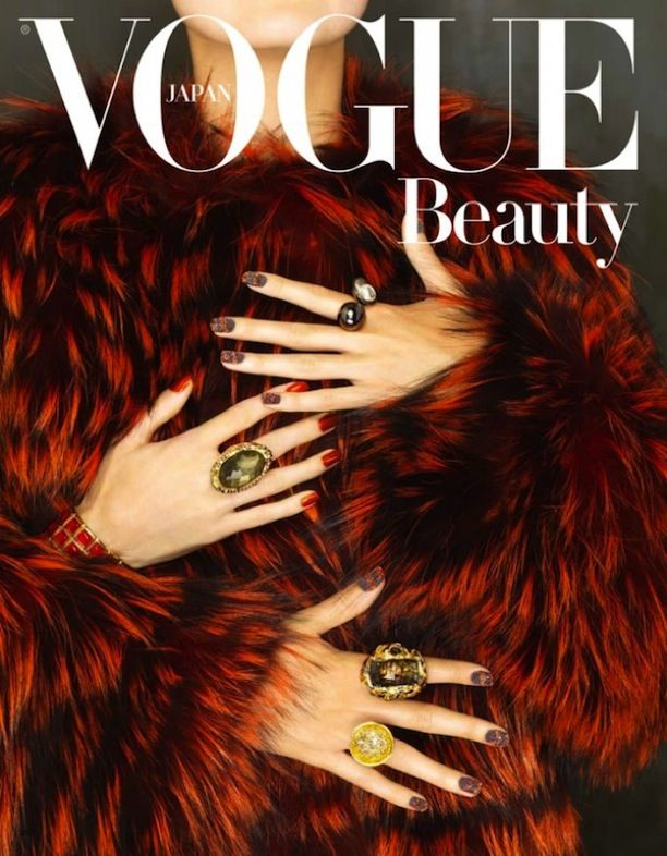 Come The Shades Of Fall | Vogue Nippon