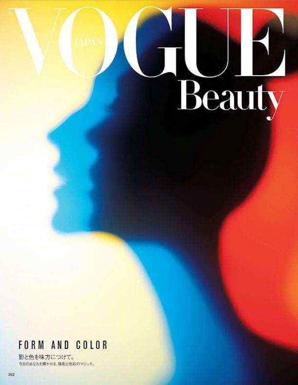 Form and Color | Vogue Nippon