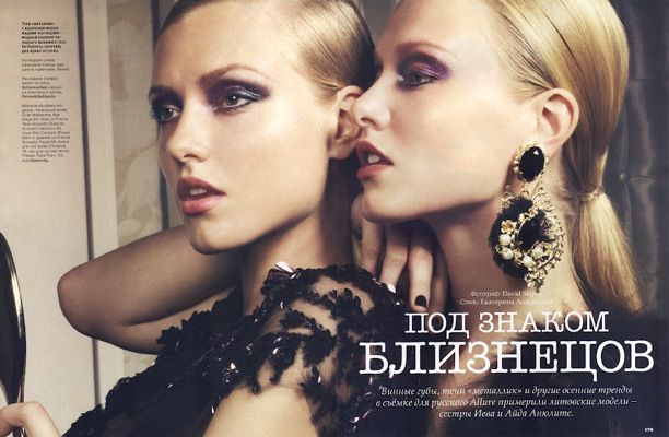 A Glamorous Duo | Allure Russia