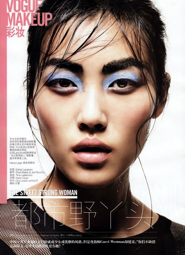The Street Strong Woman   Vogue China