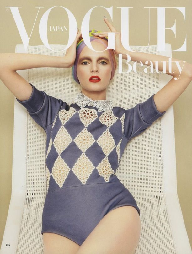 The Resort to Beauty | Vogue Nippon
