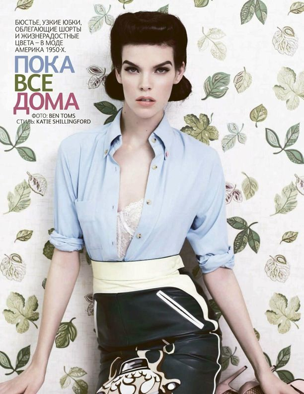Retro | Vogue Russia