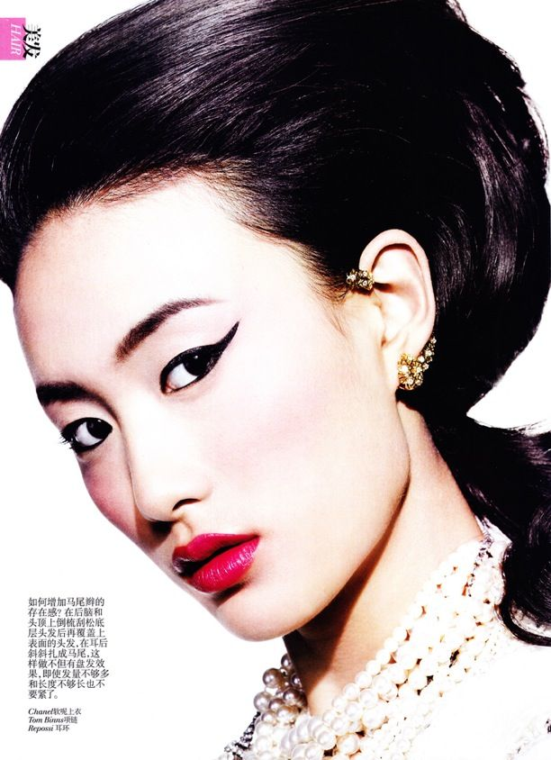 The Classic, The Sporty, The Funky + The Chic   Vogue China