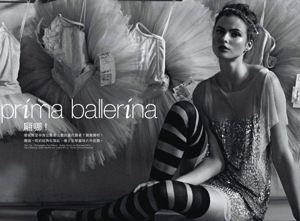 Prima Ballerina | Marie Claire Hong Kong