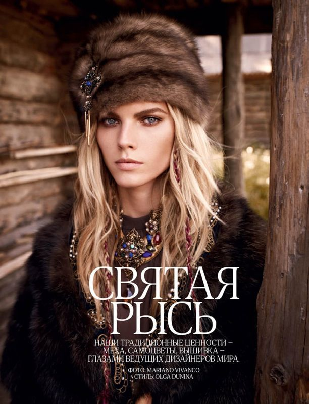 Russian Doll | Vogue Russia