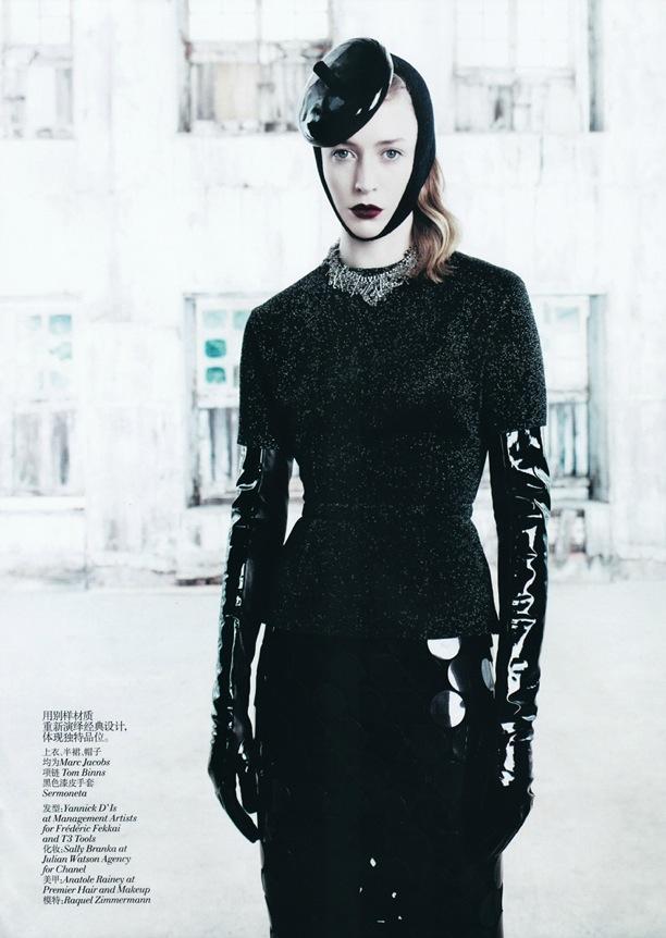 The Modern Mods   Vogue China