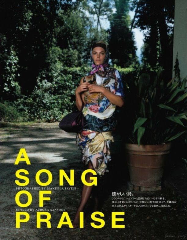 A Song Of Praise | Vogue Nippon