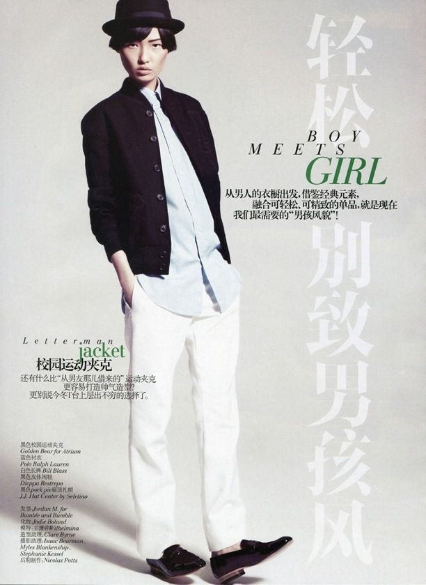 Boy Meets Girl | Vogue China