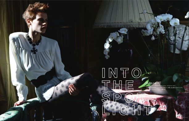 Into The Spot Light | Vogue Nippon