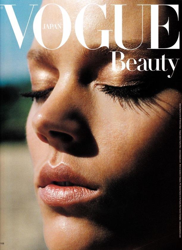 Sun Proof Summer   Vogue Nippon
