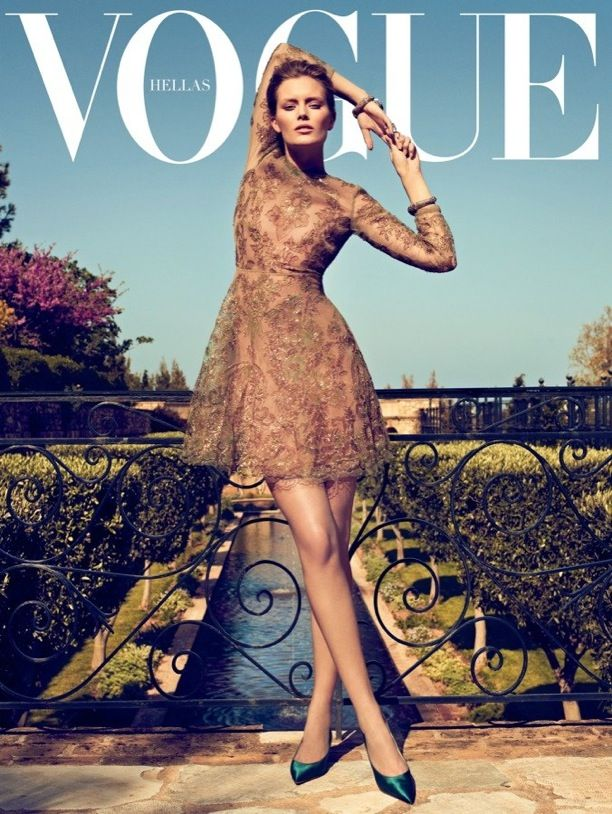 Ladylike Elegance | Vogue Hellas