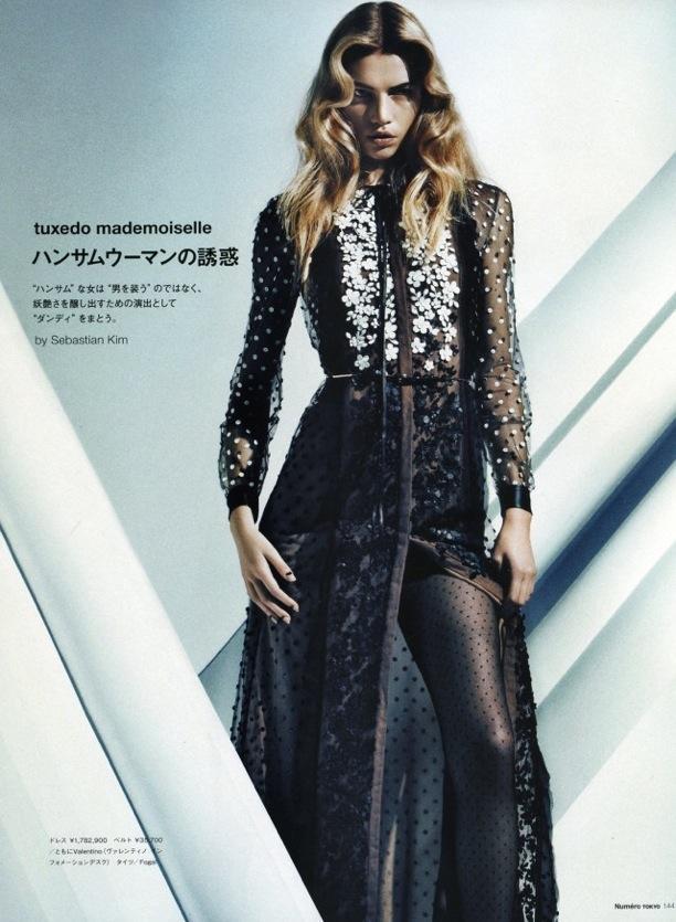Tuxedo Mademoiselle | Numéro Tokyo