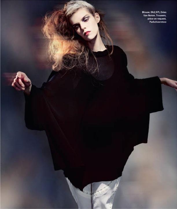 Black Magic   M Magazine