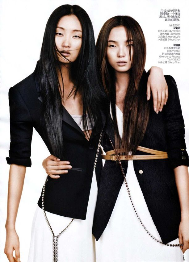 Long and Lean   Vogue China