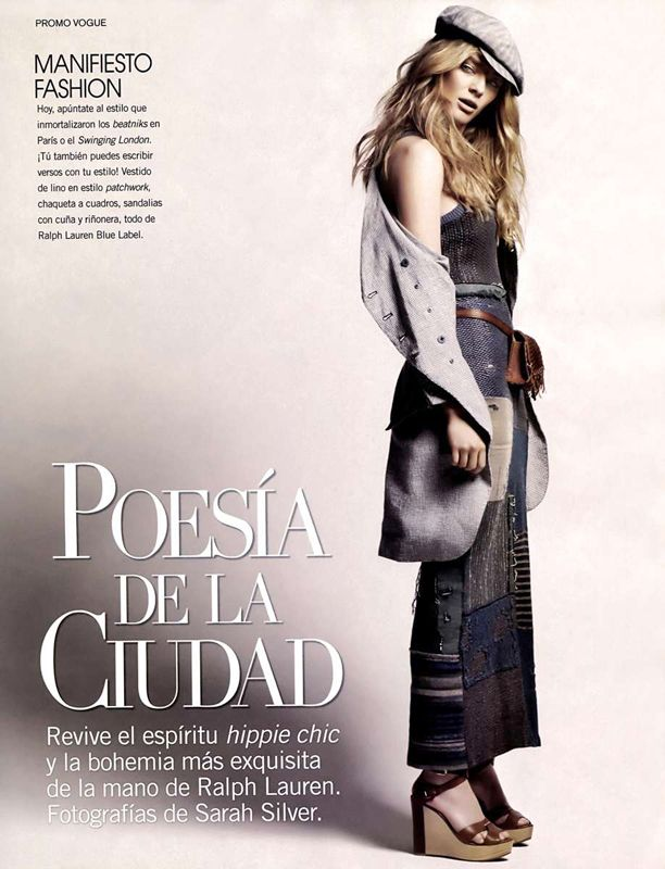City Poetry | Vogue Mexico