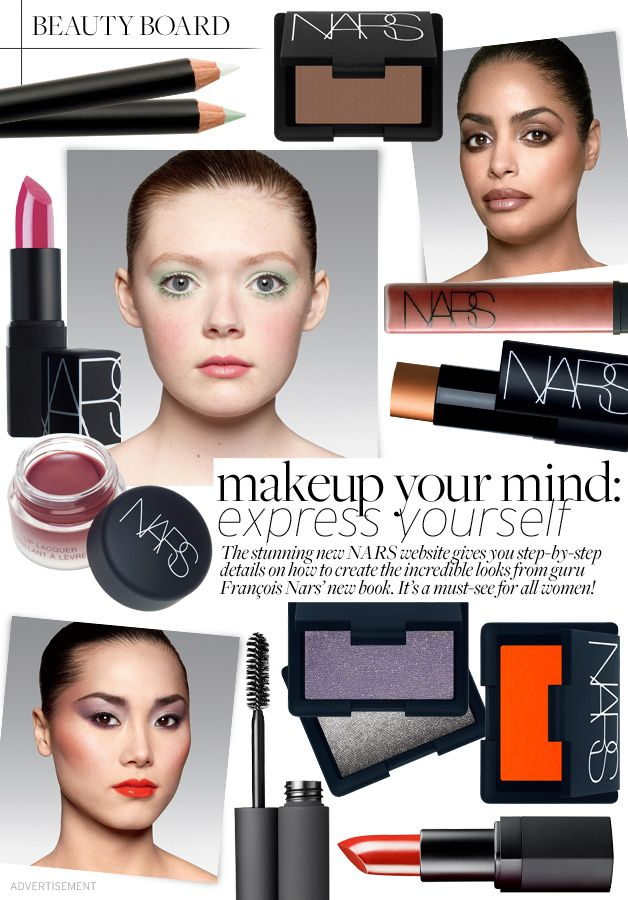 NARS Makeup Your Mind: Express Yourself Website!