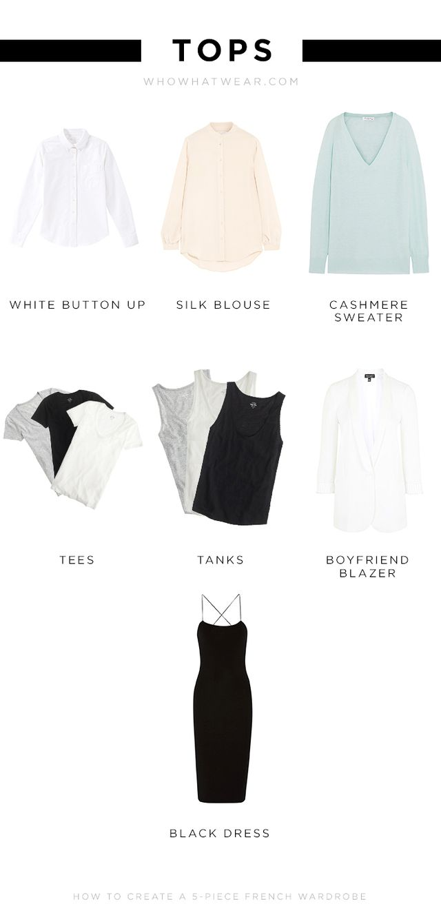 White Button-Up: Joe Fresh Oxford Shirt ($39) 
