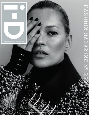 i-D Magazine Celebrates Their 35th Anniversary With 18 Covers