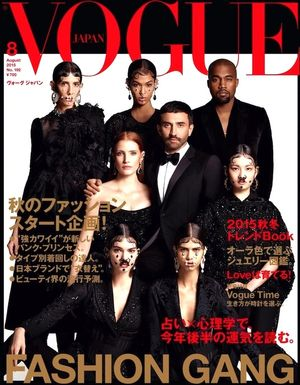 Kendall Jenner, Jessica Chastain, Kanye And More Star On Vogue Japan