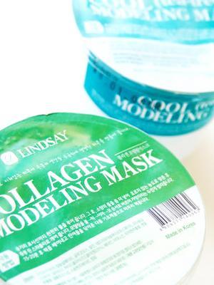 Rubber Masks: Korea's Biggest Skincare Secret, Revealed