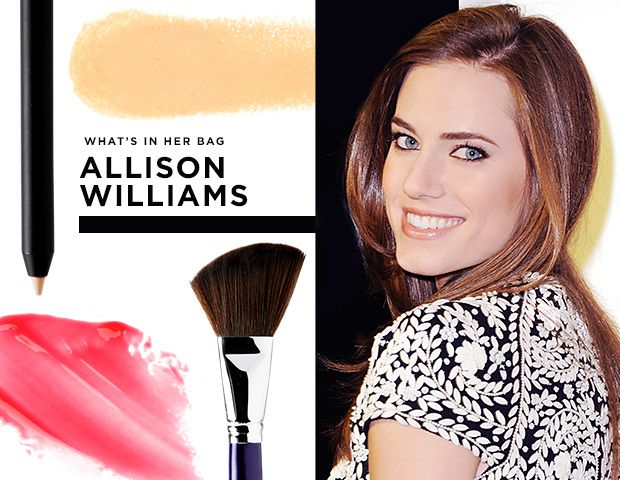 What's Inside Allison Williams' Makeup Bag