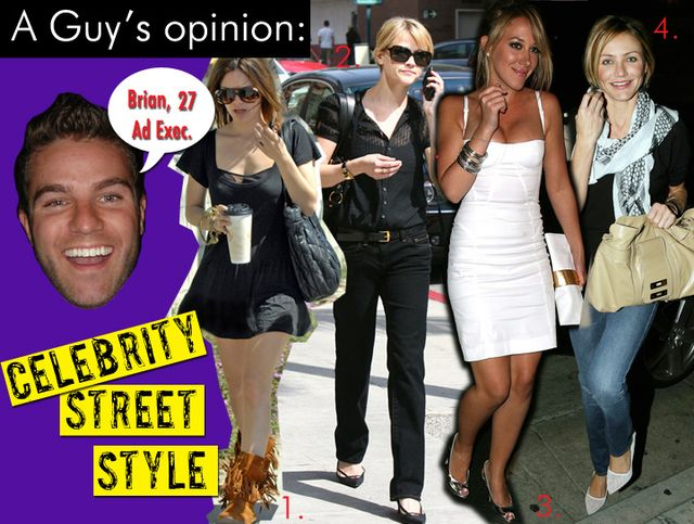 Celebrity Street Style/May 24th