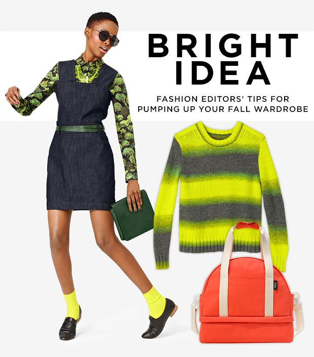 How to Brighten Up Your Fall Wardrobe