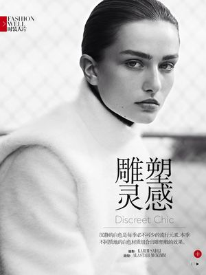 A Minimal White Winter Tale From Vogue China