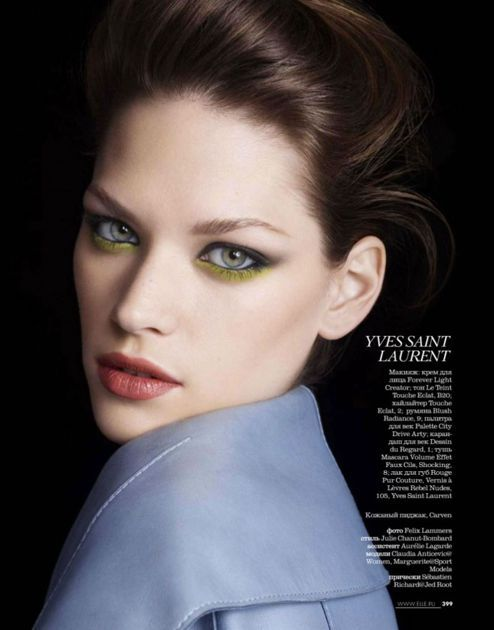 Elle Russia Makes a Case for Green Liner