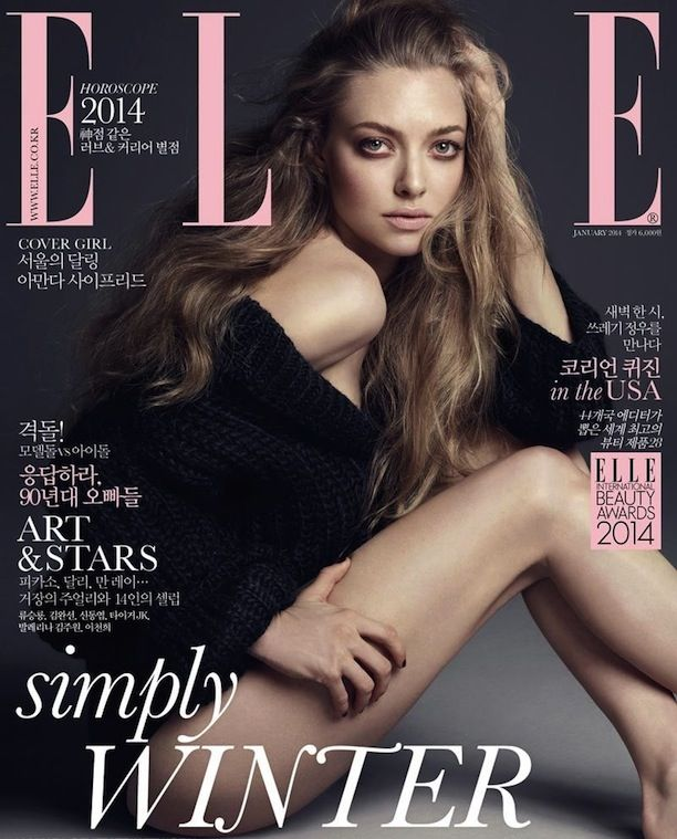 Amanda Seyfried Covers ELLE Korea