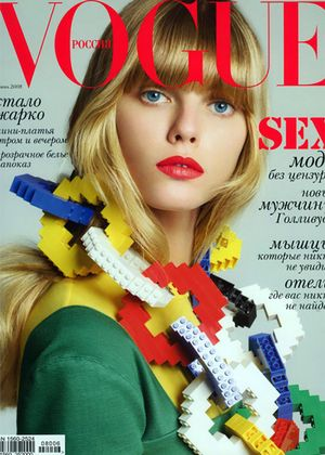 A Stylish History of Legos In Fashion