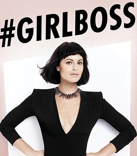 11 Killer Career Tips From #GIRLBOSS